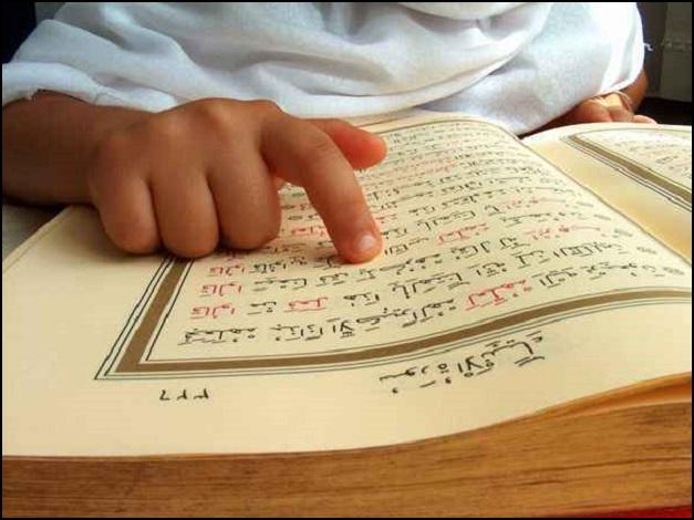 al-Qur'an 33